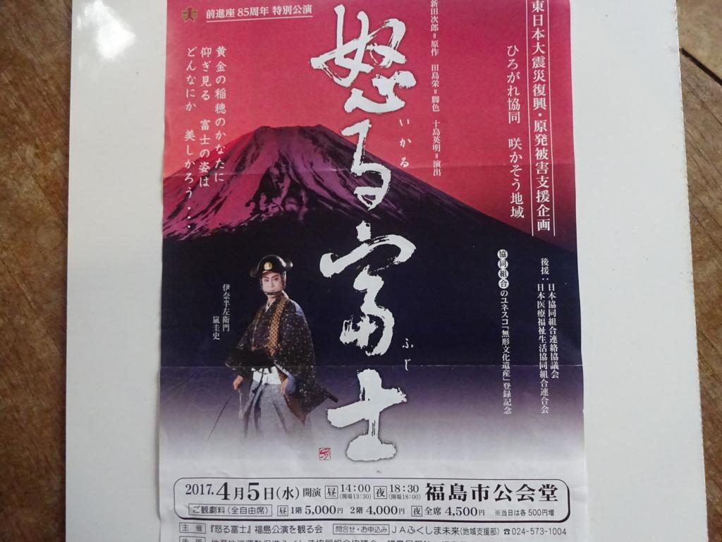 f:id:abeyumiko:20170411152248j:plain
