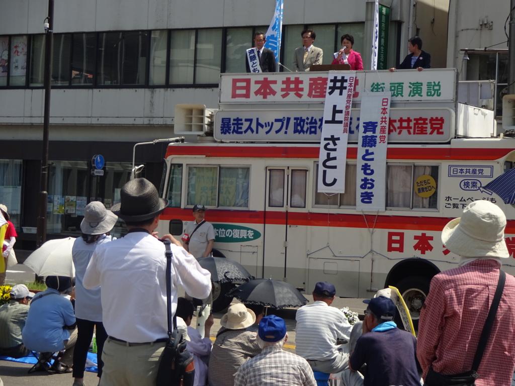 f:id:abeyumiko:20170522234236j:plain