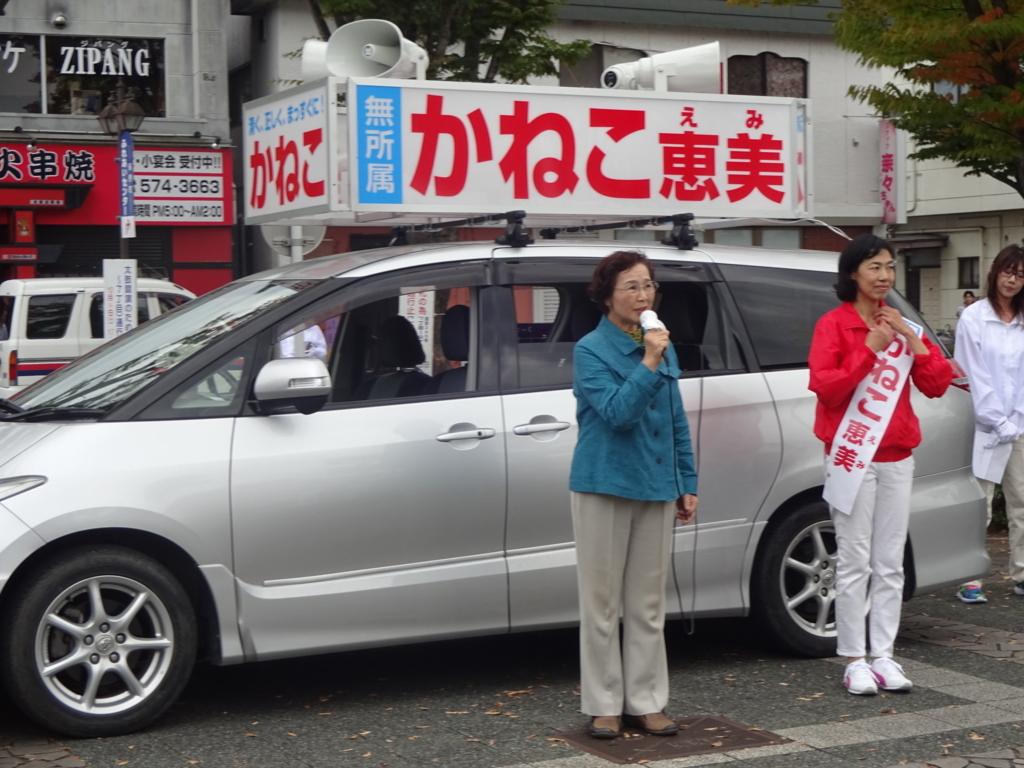 f:id:abeyumiko:20171010165337j:plain