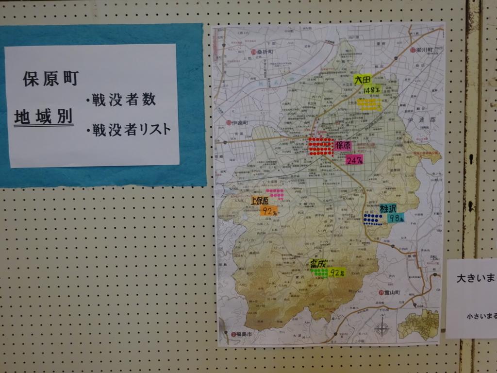 f:id:abeyumiko:20180515011857j:plain