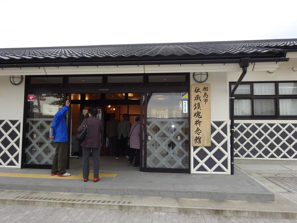 f:id:abeyumiko:20181203215339j:plain