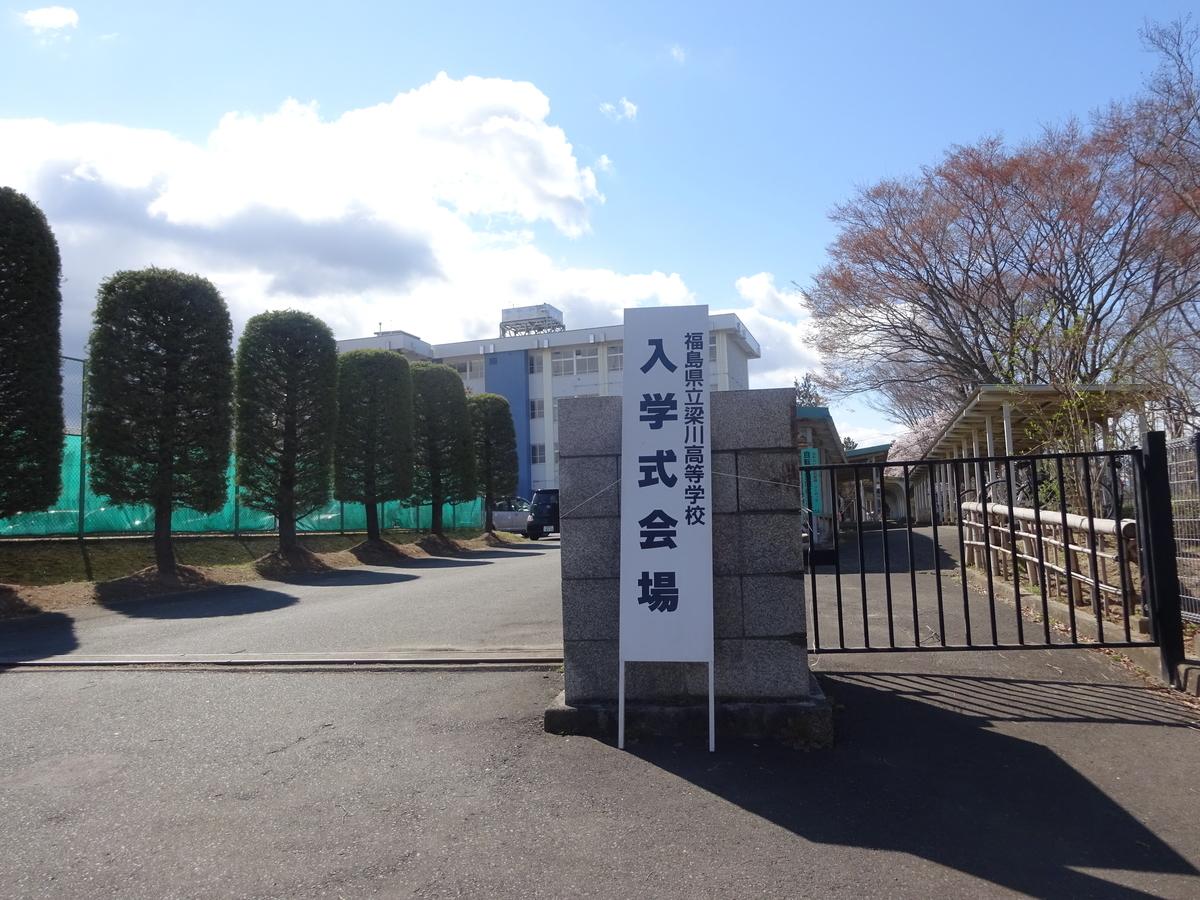 f:id:abeyumiko:20190409184143j:plain