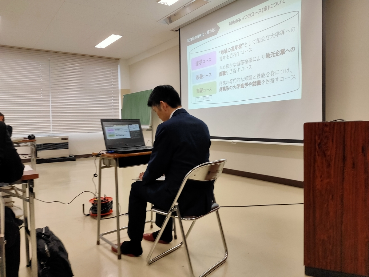 f:id:abeyumiko:20200129224038j:plain