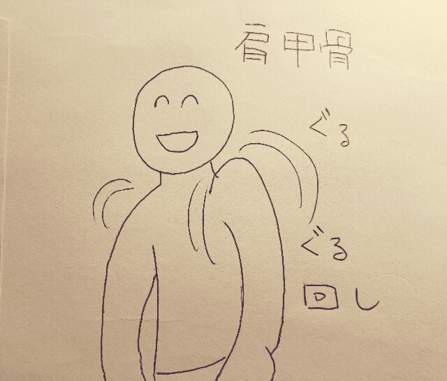 f:id:abikodojo:20170522080138j:image