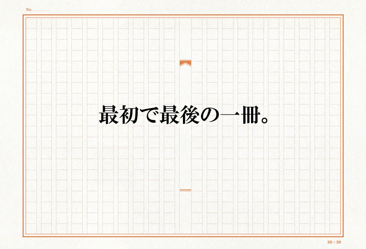 f:id:abilityeater:20190720185005p:plain
