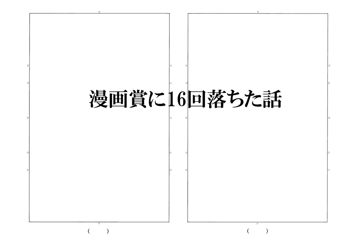 f:id:abilityeater:20190729021200p:plain