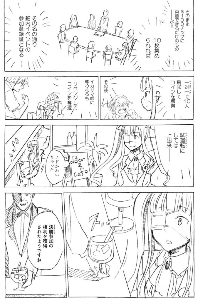 f:id:abinosuke:20160702111446j:plain
