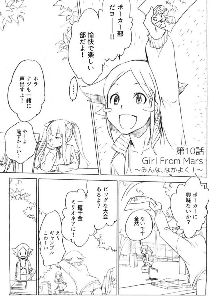 f:id:abinosuke:20160702120543j:plain