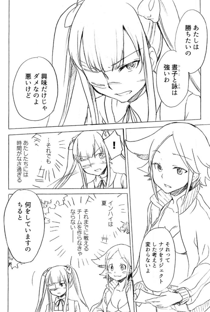 f:id:abinosuke:20160702122447j:plain
