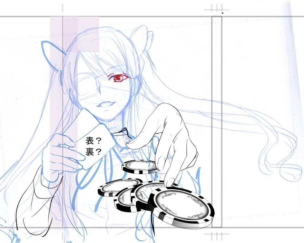 f:id:abinosuke:20160723230250j:plain