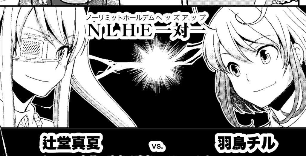 f:id:abinosuke:20160906235000j:plain