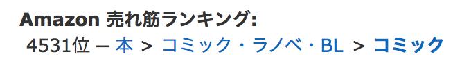 f:id:abinosuke:20160924003709j:plain