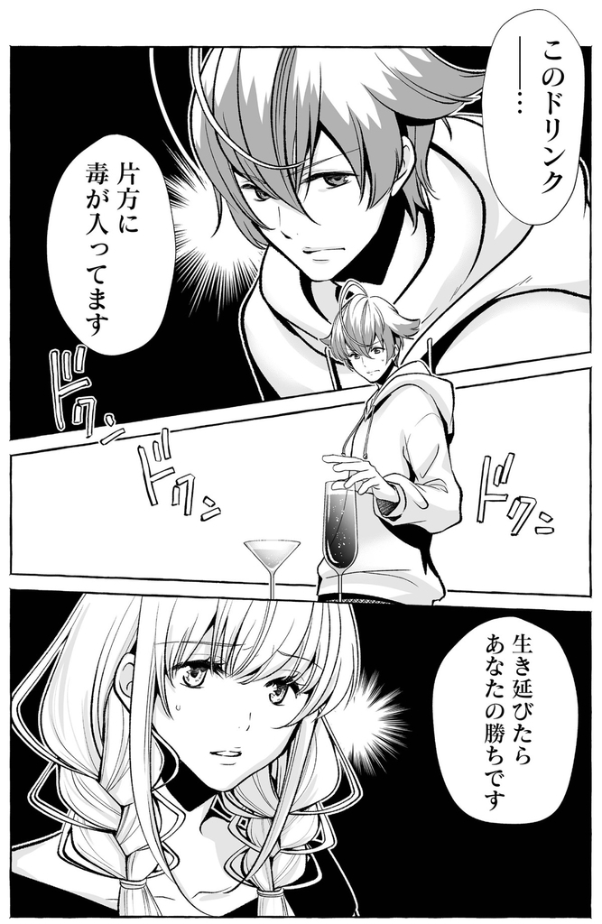 f:id:abinosuke:20190203152501j:plain