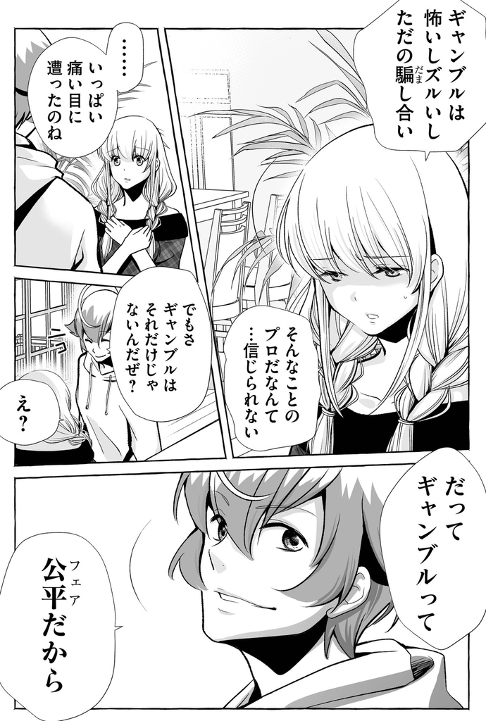 f:id:abinosuke:20190203152507j:plain