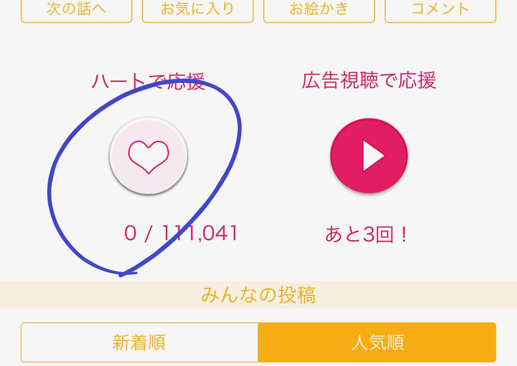 f:id:abinosuke:20190203210127p:plain