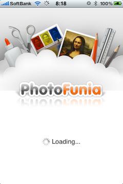 f:id:abiphoneab:20090921083657p:image