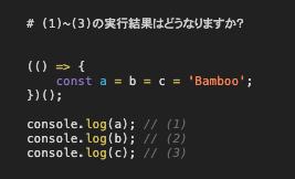 JavaScriptのコード