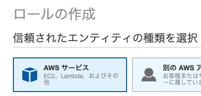 f:id:abist-sugiyama:20200821224751p:plain