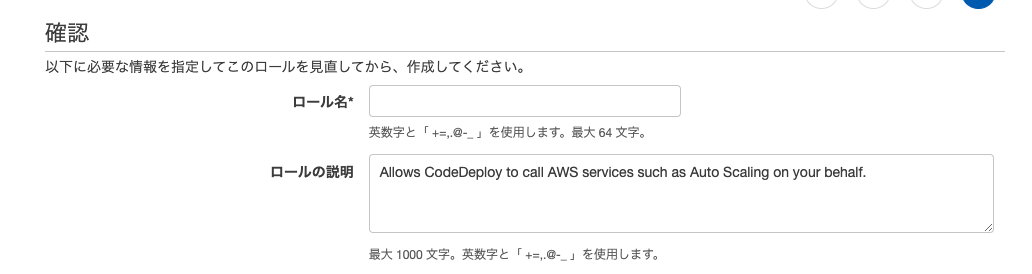 f:id:abist-sugiyama:20200821224942p:plain
