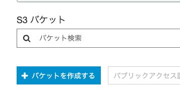 f:id:abist-sugiyama:20200821225539p:plain