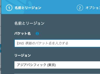 f:id:abist-sugiyama:20200821225630p:plain