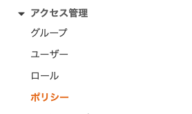 f:id:abist-sugiyama:20200821225935p:plain