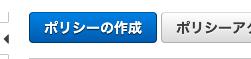 f:id:abist-sugiyama:20200821230007p:plain