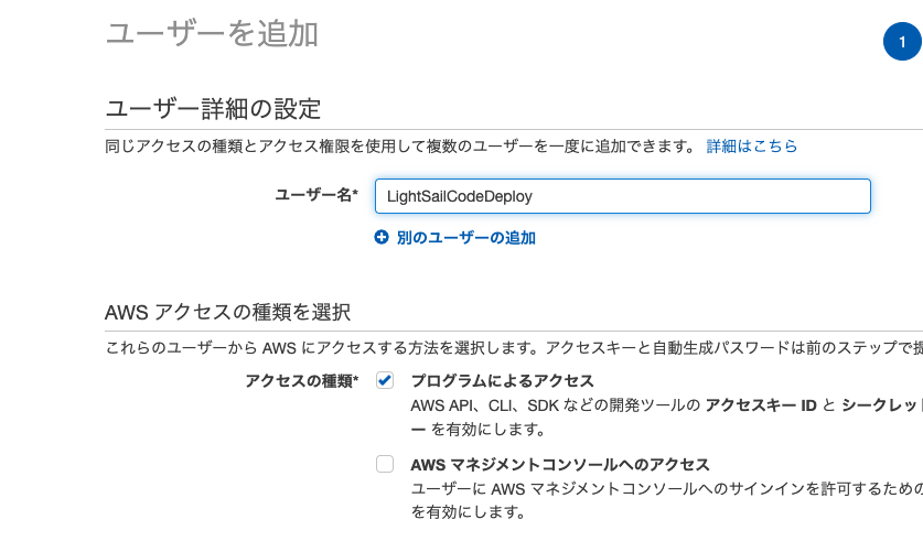 f:id:abist-sugiyama:20200821231023p:plain
