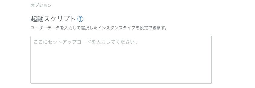 f:id:abist-sugiyama:20200821232439p:plain