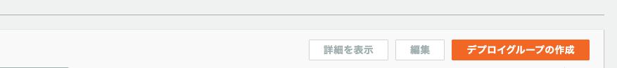 f:id:abist-sugiyama:20200822000027p:plain