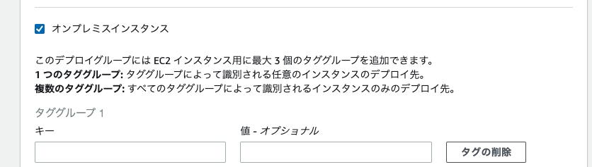 f:id:abist-sugiyama:20200822000542p:plain