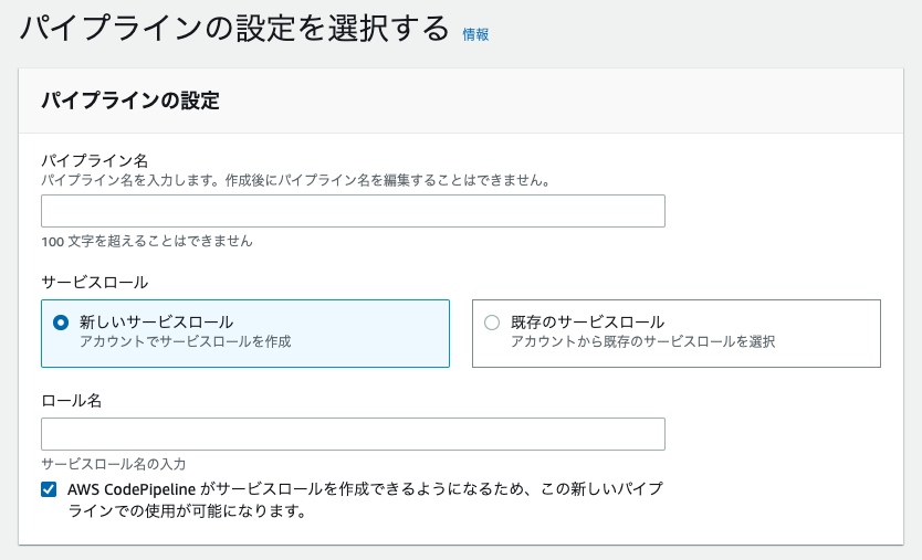 f:id:abist-sugiyama:20200822001534p:plain