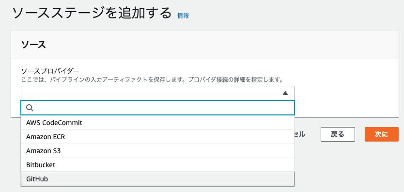 f:id:abist-sugiyama:20200822001845p:plain