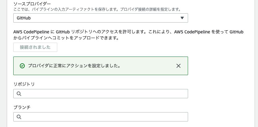 f:id:abist-sugiyama:20200822002108p:plain