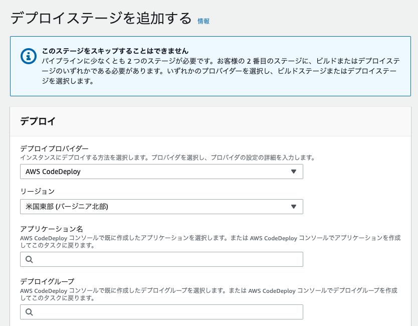 f:id:abist-sugiyama:20200822002439p:plain