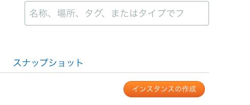 f:id:abist-sugiyama:20200831002212p:plain