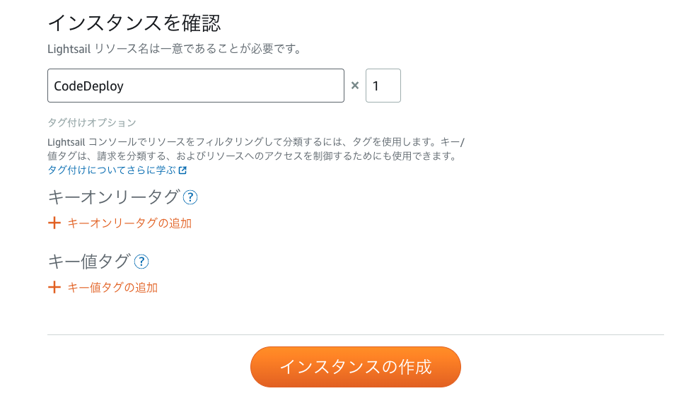 f:id:abist-sugiyama:20200831002623p:plain