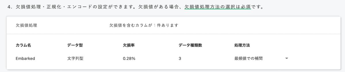 f:id:abist_maruyama:20201213160412p:plain