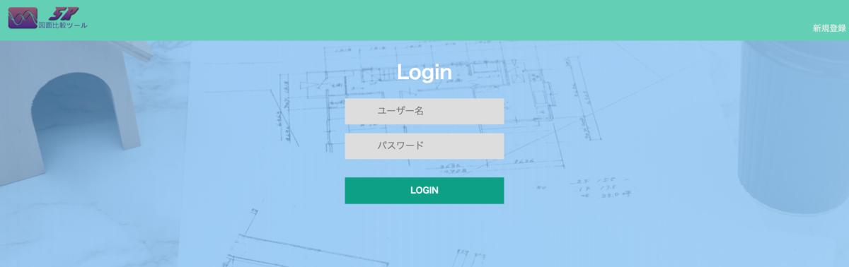 f:id:abist_shimizu:20210416152914p:plain