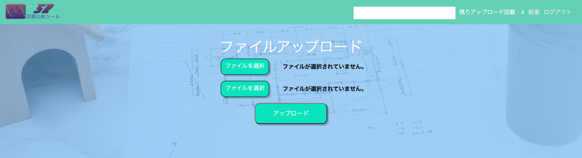 f:id:abist_shimizu:20210416153300p:plain