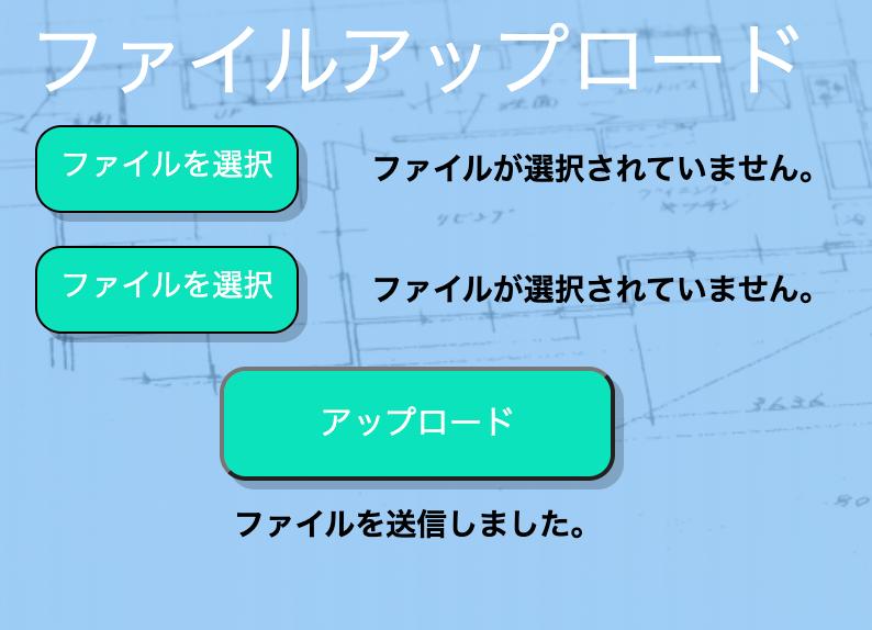 f:id:abist_shimizu:20210416153711p:plain