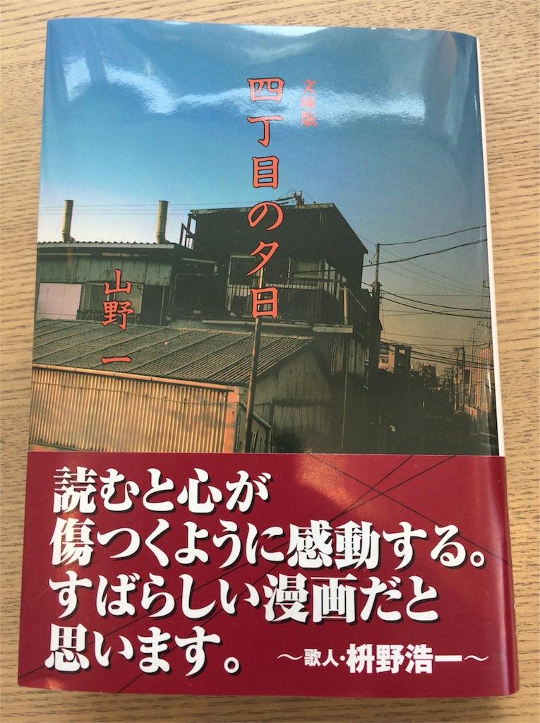f:id:abitarou:20170325120053j:image