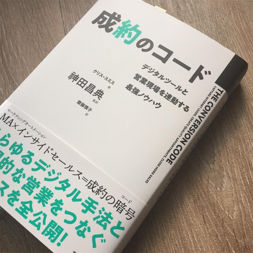 f:id:abitarou:20181204173827j:image
