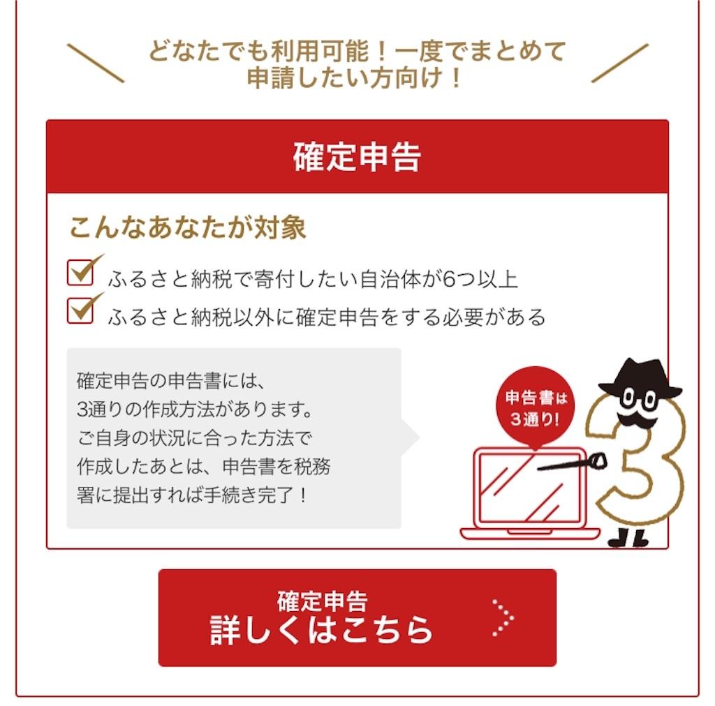 f:id:abitarou:20181214124637j:image