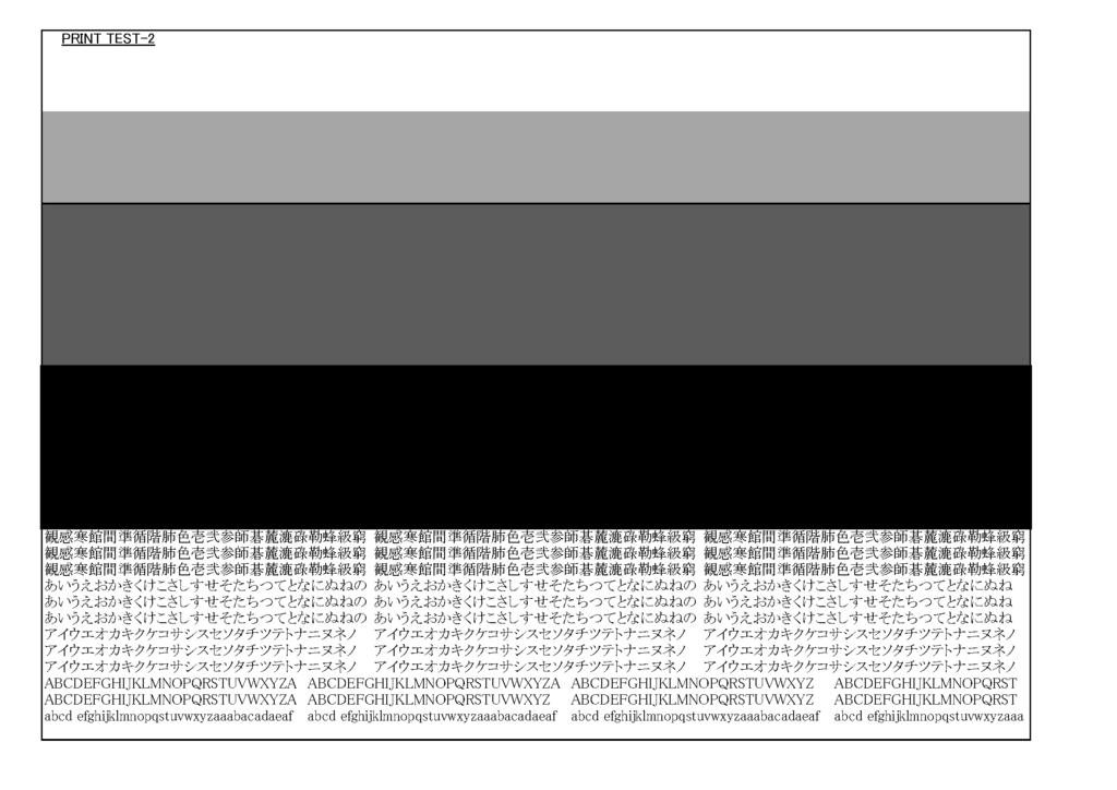 f:id:abm-supply:20171107174810p:plain