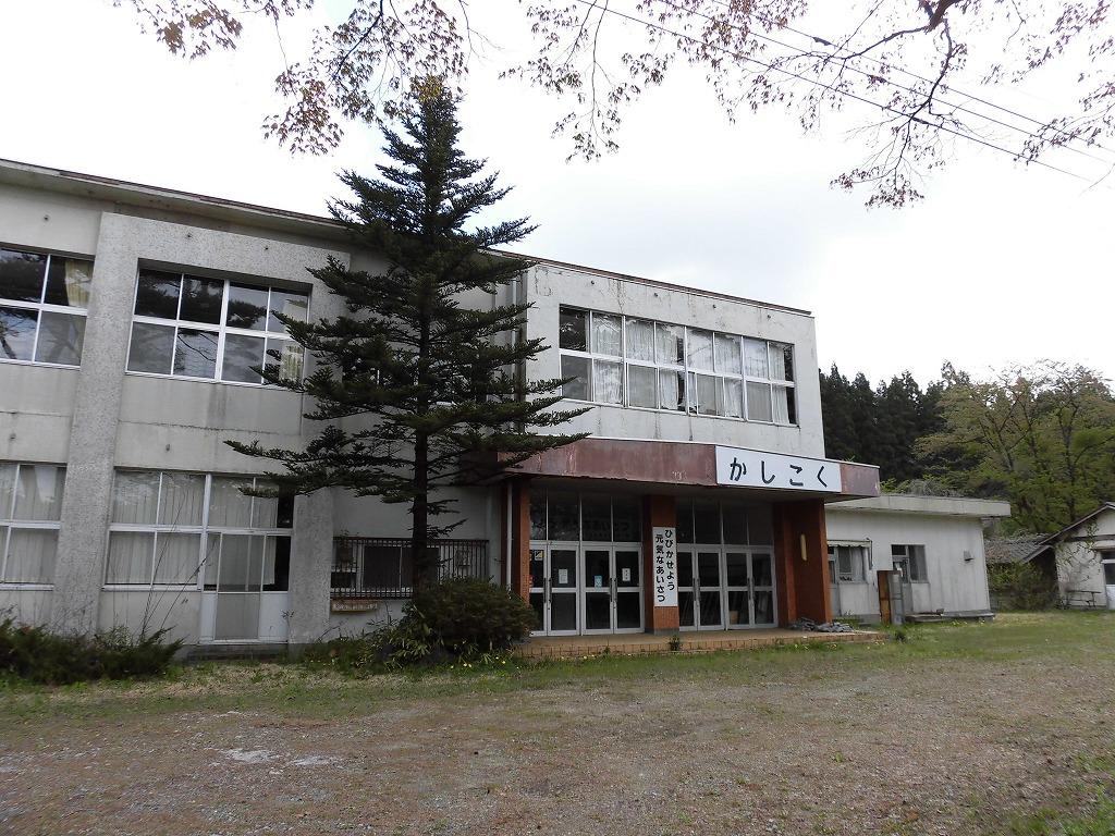 f:id:abolished-school:20200421211101j:plain