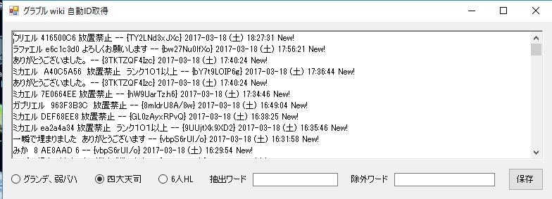 f:id:abot_s:20170318195841p:plain