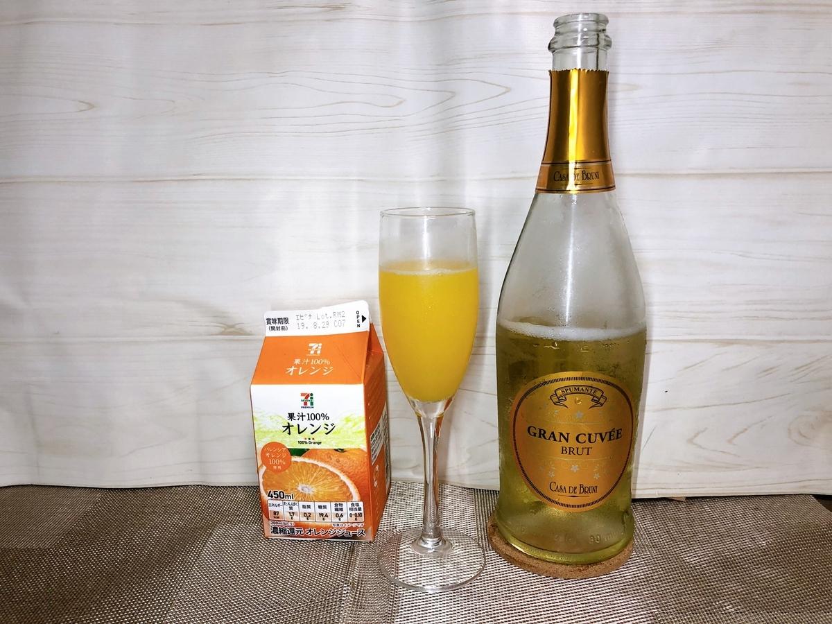 オレンジジュース ミモザ スパークリングワイン