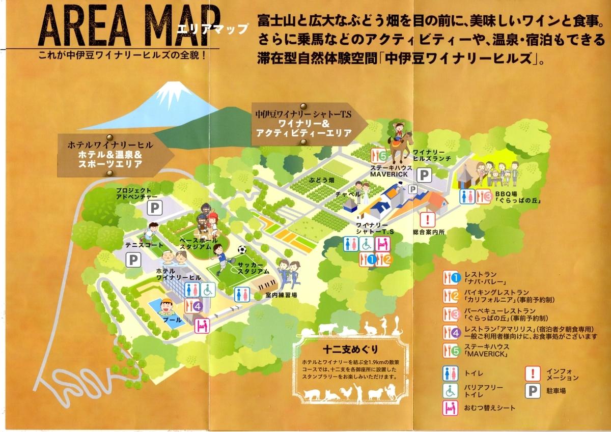 中伊豆ワイナリーヒルズ地図