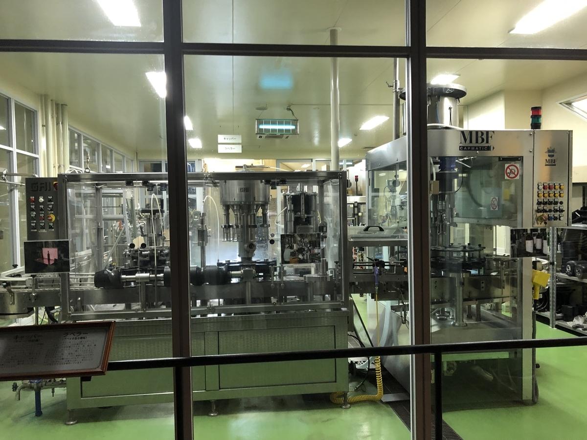 中伊豆ワイナリーヒルズ ワイン製造場所